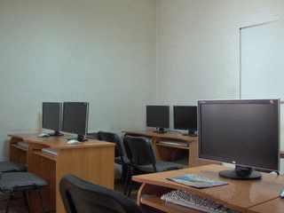 център за професионално обучение